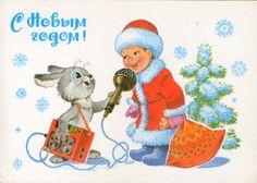 Новогодние открытки художника Владимира Зарубина - Ярмарка Мастеров - ручная…
