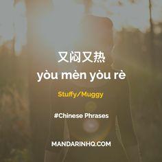 MORE: https://mandarinhq.com #learnchinese #mandarinhq #chinesephrases #chineselessons #mandarinlessons #weather