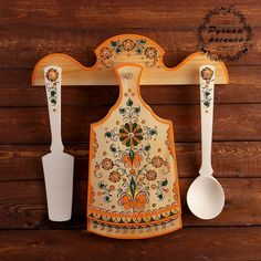 Ded Moroz, Spoon Rest, Tableware, Kitchen, Dinnerware, Cooking, Tablewares, Kitchens, Dishes