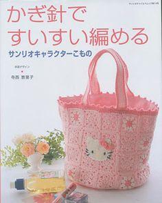 Magazine crochet - hello kitty