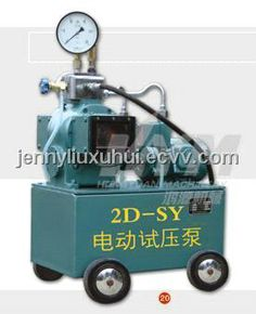 Electric Hydraulic Test Pump / Electric Pump (2D-SY) (2D-SY) - China test pump, Haori Hydraulic Pump, Inventions, 2d, Electric, Pumps, China, Technology, Choux Pastry, Tech
