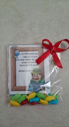 Classroom Walls, Classroom Design, School Staff, School Counselor, School Gifts, Student Gifts, Childhood Education, Kids Education, Hebrew School