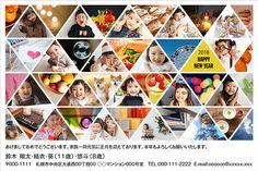 最大43枚の写真が使える!「三角パターン」デザイン