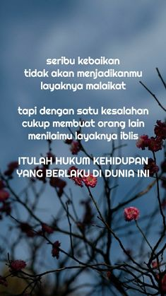 Religion Quotes, Reminder Quotes, Amazing Quotes, Couple Pictures, Islamic Quotes, Book Quotes, Cool Words, Captions, Slogan