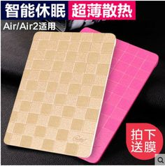 "For iPad 5 6 9.7"" Tablet case Brand Kaku Korea Style Colorful Smart  Leather Case Flip Cover For iPad Air 1 / Air 2 Air2"
