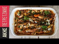 Greek shrimp saganaki by Greek chef Akis Petretzikis. A super quick, easy and simple traditional Greek appetizer made with shrimp, tomato sauce, feta and ouzo! Prawn Recipes, Chef Recipes, Greek Recipes, Raw Food Recipes, Seafood Recipes, Cooking Recipes, Beef Fajita Marinade, Shrimp Marinade, Shrimp Saganaki Recipe