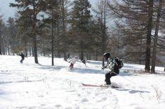 8 best ski resorts in Asia - Yahoo News Singapore