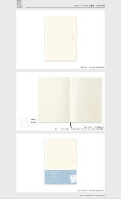 ミドリMDpaper http://www.midori-japan.co.jp/md/products/swin/note_a5_hougan.html