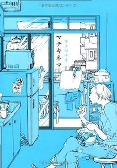 マチキネマ (Next comics) サメ マチオ http://www.amazon.co.jp/dp/4776795655/ref=cm_sw_r_pi_dp_Zn1evb0F6M9X8