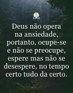Poxa mente e coração entendam isso, por favor! Love You So Much, God Is Good, Quiet People, Jesus Freak, Gods Plan, No One Loves Me, Faith Quotes, Gods Love, Wisdom