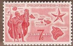 Stamps US Air Mail Hawaii Statehood Issue C55 MNHVF . $0.25. THIS IS A SINGLE STAMP AS PICTURED.