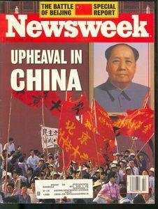 1989 Newsweek Magazine: Tiananmen Square-Upheaval in China