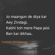 Father Quotes In Hindi, Dad Quotes From Daughter, Best Fathers Day Quotes, Papa Quotes, Love My Parents Quotes, Mom And Dad Quotes, Fathers Love, Reality Quotes, Mood Quotes