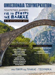 Γιάννενα: Σήμερα Και Αύριο Το ΦΕΣΤΙΒΑΛ Τζουμέρκων Στη Γέφυρα Πλάκας !