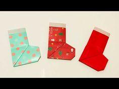 クリスマス折り紙 簡単サンタブーツ 長靴 くつ下の折り方音声解説付☆ Christmas Origami Santa Claus Boots☆☆ - YouTube
