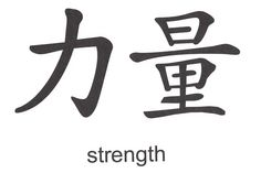 "Custom Kanji Strength Symbol Home & Garden Stone made from genuine 1"" thick granite. Granite and paint are available in a variety of colors. Please contact us for more details. As seen here $40.00"
