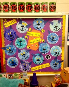 """Pete The Cat Rocking In My School Shoes 