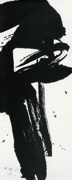 Wang Dongling 王冬龄 (b. 1945), Great Luck 10000, 2011, Chambers Fine Art  Ink on Paper 144 1/8 × 57 1/8 in 366.1 × 145.1 cm