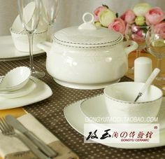 Find More Information about Bone meal ceramics fine bone china tableware 56 silver square bowl royal paragraph,High Quality fine bone china,China tableware china Suppliers, Cheap tableware ceramic from Cherry,Chrish  on Aliexpress.com