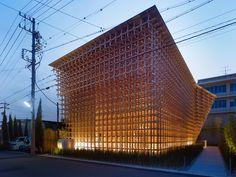 Prostho Museum Research Center, Torii Matsu Machi, Kasugai-shi, Aichi Prefecture, Japan.
