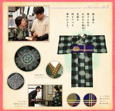 ギャラリー 07 安東はなから村岡花子へ 花子的ファッション NHK連続テレビ小説「花子とアン」