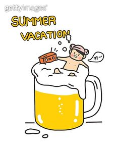 Tea Holder, Travel Illustration, Sausage, Beer, Draw, Vacation, Holiday, Summer, Fictional Characters