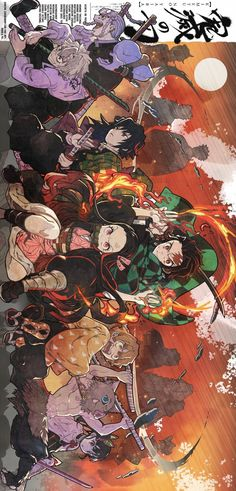 Check out our Demon Slayer products here at Rykamall now~! Manga Anime, Fanarts Anime, Anime Demon, All Anime, Anime Characters, Anime Art, Cute Anime Wallpaper, Iphone Wallpaper, Otaku
