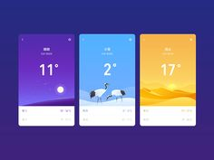 Weather App 2