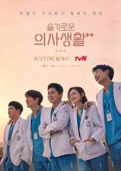 #HospitalPlaylist2 #HospitalPlaylist #YooYeonSeok #JeonMiDo #JungKyungHo #JoJungSuk #kdrama #kdramas #koreandrama #Netflix New Korean Drama, Korean Drama Series, Korean Dramas, Cho Jung Seok, Yoo Yeon Seok, Drama News, Season 2 Episode 1, New Poster, Drama Korea