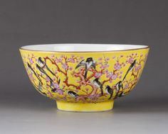 """Pair of Qing Dynasty Famille Rose Bowls w/ Mark 2 1/4""""H x 4 5/8""""Diam"""