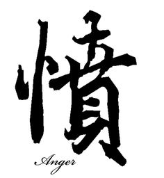 chinese symbols | unique gifts with chinese symbols, characters