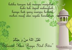 Ucapan Selamat Lebaran (Hari Raya Idul Fitri) 1439 H Eid Mubarak Greetings, Happy Eid Mubarak, Hari Raya Wishes, Greeting Card Template, Greeting Cards, Ied Mubarak Quotes, Eid Card Designs, Eid Mubarak Wallpaper, Eid Images