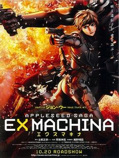 Appleseed Ex Machina – also known as E.X. Machina – in the original version, is a 2007 Japanese animated CG science fiction film.