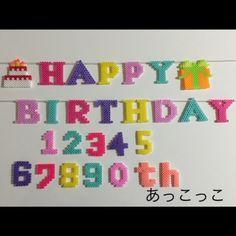 お誕生日ガーランド♡数字セット♡画像1