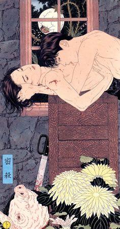 山本タカト Takato-Yamamoto