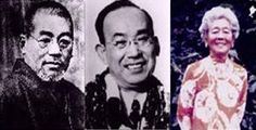 The Reiki Trio: Mikao Usui, Reiki Founder; Dr.C. Hayashi, Mrs. Takata's Reiki Master; Mrs. H. Takata, the woman who brought Reiki to the West from Japan in 1937.