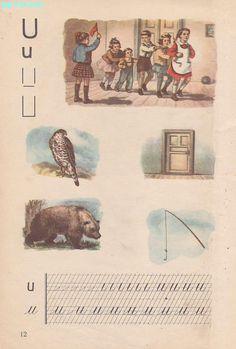 Abecedar 1959 – Un zâmbet de copil… Vintage School, Kids Education, Vintage World Maps, Nostalgia, Activities, Books, Book Illustrations, Lyrics, Early Education
