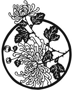 Welcome to Dover Publications Chinese Patterns, Japanese Patterns, Japanese Art, Chinese Embroidery, Embroidery Art, Painted Ceramic Plates, Best Tattoo Ever, Chinese Paper Cutting, Chinese Crafts