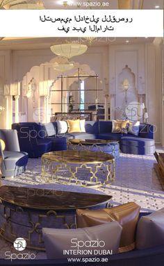 ديكورات جبس مجالس Luxury House Interior Design Interior Design Moroccan Style Interior