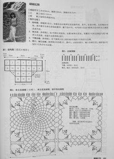 dantel motif 196.jpg