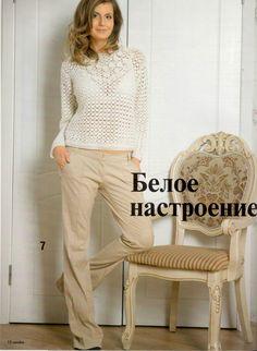 Sin un título. Discusión sobre LiveInternet - Servicio de Rusia Diarios Online