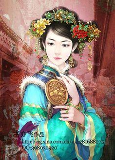 Princesse Chinoise
