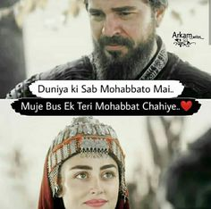 Love Husband Quotes, Love Smile Quotes, True Love Quotes, Funny Quotes, Birthday Quotes For Best Friend, Happy Birthday Quotes, Muslim Love Quotes, Islamic Love Quotes, True Feelings Quotes