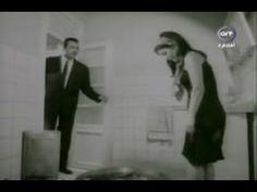 فيلم مبكى العشاق .. سعاد حسنى - رشدى اباظة - YouTube