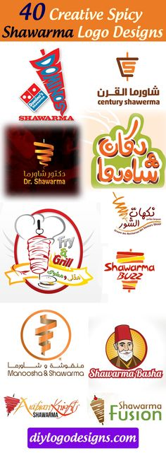 40 Creative Spicy Shawarma (شاورما) Logo Designs Inspiration 2016