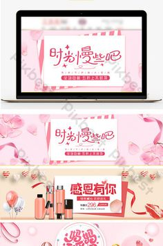 Mother's Day Beauty Festival Poster Ecommerce Promotion Poster#pikbest#e-commerce Mother's Day Banner, Food Banner, Shoe Poster, Metal Texture, Spring Festival, Festival Posters, Sign Design, Kids And Parenting, Ecommerce