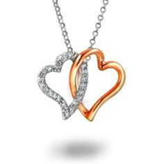 This beautiful pendant will be the perfect Valentines day gift for that special someone. It features 12mm 18K White Gold. The chain is sold separately. The pendant costs $666.