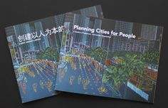 ClimateWorks Foundation: Planning Cities for People by Deroy Peraza, via Behance