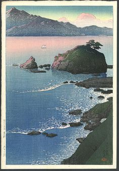 Kawase Hasui (1883 – 1957) Kude Beach, Wakasa. Series: Souvenirs of travel, first series