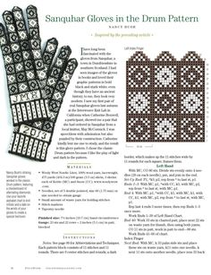 #sanquhar gloves pattern (free) / #ClippedOnIssuu de Pw jan feb 2014